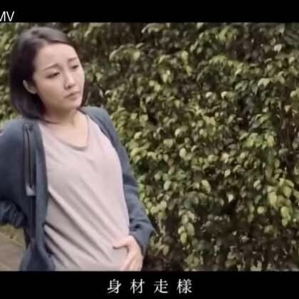 没有女孩是天生的妈妈😘@美拍小助手 喜欢请点赞+转发 更多精彩请关注微博:一起看MV