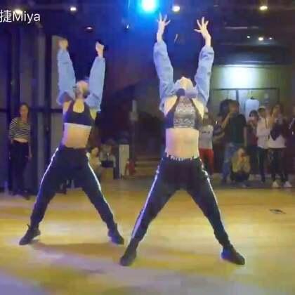 #舞蹈##miya杨雅捷#TI国庆集训第一天跟小婷~很久没编爵士了跳起来还是爽的哈哈哈,两个大力姐合体🙆🙆🙆@TI-小婷killa