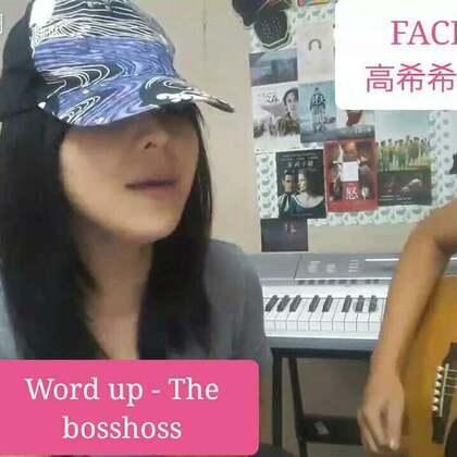 The Boss Hoss - Word Up 電影《金牌特務2:機密對決》插曲 #唱歌##翻唱##正妹#😍😍