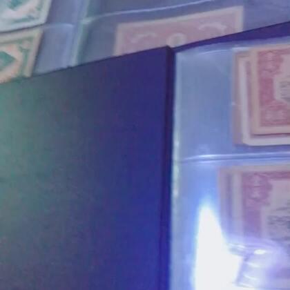 国庆节在家无聊捣腾爸爸的收藏,看到这些老纸币感叹过去的画工也是非常的精彩,再就是纸币的面额比现在的大多了,😊#自拍#要是现在也有这么大的面额那菜市场的阿姨应该很高兴啊!🤓#自拍#