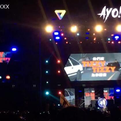#美拍有嘻哈##上海青年音乐节##你的男孩tt#
