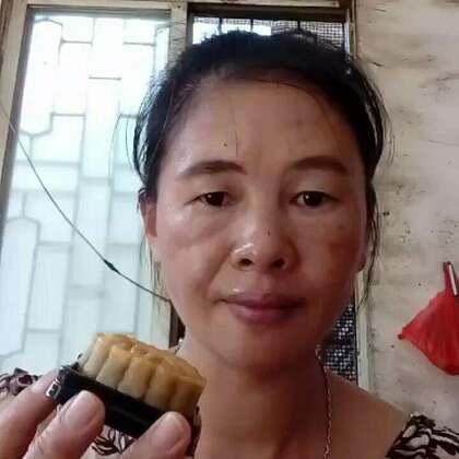 我收到女儿亲手做的月饼味道不一样吃在嘴甜在心里明天是中秋节了祝大家中秋节快乐记得吃月饼#日常#