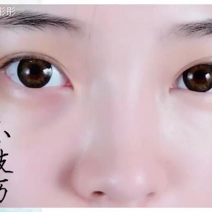 我的黑眼圈泪沟也是无敌了 每次底妆最耗时的就是黑眼圈 今天分享下我平时会用到的遮瑕产品和方法~(为什么我会选这么丑的封面😶)