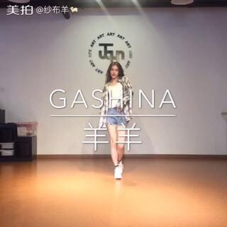 #舞蹈##宣美gashina#失踪人口回归 月饼节快乐呀 跳一段哄哄你们
