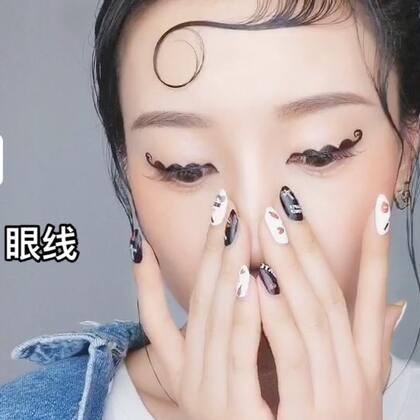 """中国风眼线#美妆##兔子妆##蛇精妆#中国的节日应景和亲们分享这款中国风眼线,是不是很像扭扭妆呢😄 其实是灵感来自于故宫文化珠宝的这款☁️祥云首饰,看来全世界都刮起""""中国风""""了😄"""
