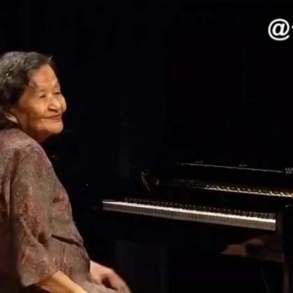 #音乐#87岁的她弹起18岁的《梁祝》,整个世界都安静了👍@美拍小助手 喜欢请点赞+转发 更多精彩请关注微博:一起看MV