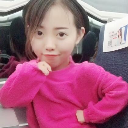 #oppa#小伙伴们中秋快乐~今天去上海学习了一天现在还在回南京的高铁上,不会卖萌的我假装可爱一下🌚🌚🌚#帅琦日常#