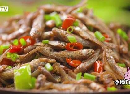 吃多了大鱼大肉,来点鲜香的脆蹦小鱼干也是极好的。#魔力美食##美食##香辣#