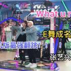 好久没有发E舞的视频了,来兰州出席一个活动!表演时间!Show time!!!和@Joker-小然 在#跳舞机#上配合超默契~💗#飞凡杯cgl##舞蹈#