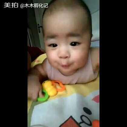 #宝宝##木木孵化记#看到手机里的自己就兴奋成了这样。。。😓