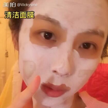 晚间护肤:清洁面膜+仪器+眼霜 #美妆护肤##脸部清洁#