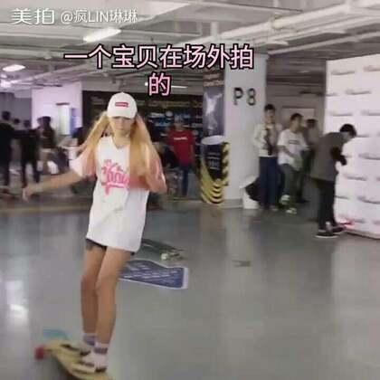 #运动##长板女孩##国庆假期#挺喜欢哒!蟹蟹那个宝贝!