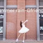 Summer rain-Gfriend#舞蹈#作为生日MV的后续 这只是个舞蹈版 超走心🌝我真的超喜欢这次的视频 你们呢😉没吃饭就去录视频 结果有点儿低血糖 嘻嘻感谢摄影大叔@美拍小助手 @舞蹈频道官方账号 喜欢的宝宝转赞评❤️让我看见你们的双手好嘛🙌🏻#summer rain#