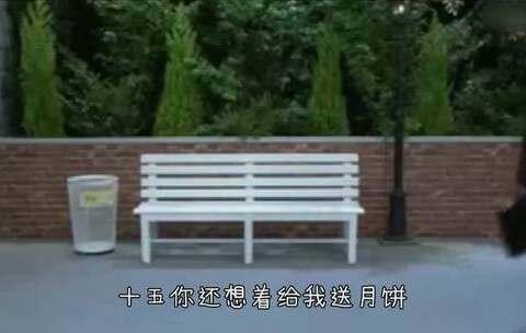 老公带外人来家里,被媳妇发现后……#我要上热门##搞笑#