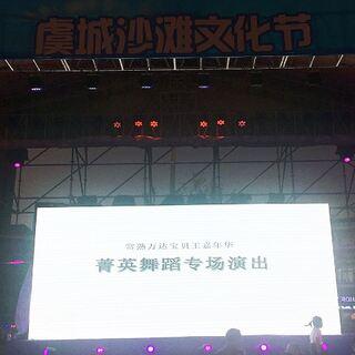 #直播舞蹈##常熟菁英舞蹈# 万达广场专场