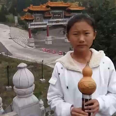 李美沅葫芦丝演奏牧羊曲