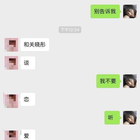 鹿晗#鹿晗关晓彤图片