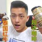 五瓶泰国红牛和一罐咖啡混合的产物!喝完让我心率爆增#作死##搞笑##我要上热门@美拍小助手#