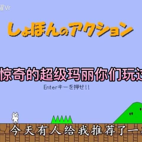 【王者荣耀Vr美拍】#搞笑##游戏#这游戏给我玩的欲罢...