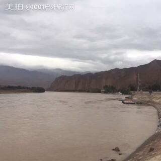 10月7日极致9黄河石林