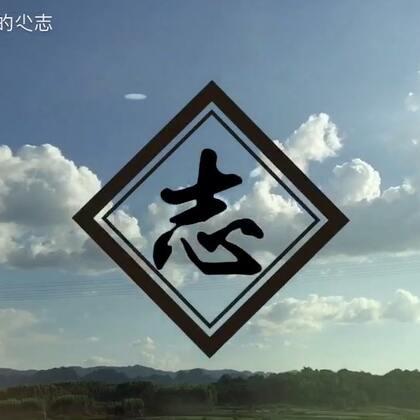 【卡】 桂林跑酷BOY菜鸟小志 - YI #大疆osmo##美拍运动季#