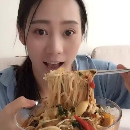 今天的面条够味👍👍超级好吃#吃秀U乐国际娱乐##秦妈吃了个面##全民吃货拍#