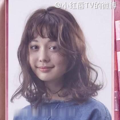 最新的日系小姐姐中长卷发,可爱又随性。准备一个卷发棒和几只小夹子就可以了哦,超级简单,手残党必看!#小红唇TV#