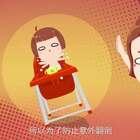 #我要上热门##宝宝##吃货#每天吃饭追着喂,为娘真的好心累!宝宝餐椅能帮助咱们省点力气吗?是不是家里随便拉把椅子就行了?性价比最高的是哪一款?如何培养出乖乖吃饭的吃货宝宝?来看这一集的育儿你造吗就明白啦!🍜🍔🍦