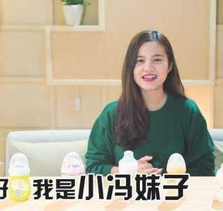 #宝宝#【不得不看的当红奶瓶测评】娃的奶瓶怎么选?哪个牌子的奶瓶综合评分最高?看这篇就够了