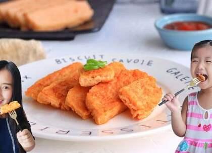 【鲜虾糕】宝宝们的补钙美食,鲜、嫩~可以当做零食,也可以配粥、饭。切片后吃不完冷冻保存,下次吃时加热,煎、炒、炸都可以~#宝妈享食记#现在我们这边的虾既新鲜又便宜,得赶紧吃起来啦!#美食#本期福利在此👉https://college.meipai.com/welfare/399508bd8b93e8d1