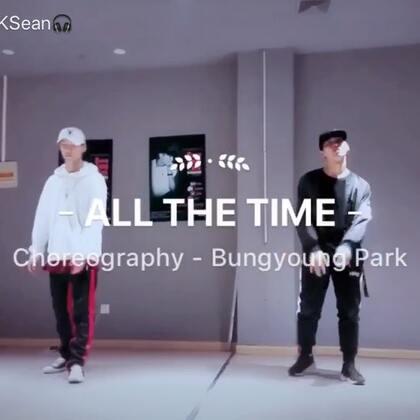 在蘇州上@Bongyoung_Park 的最後一堂課,也是跟@DFD-ZEA 錢錢一起耍騷的一隻舞,接著幾天要好好創作幾首停滯的歌了,要不然腦子裡的詞都要忘了😂😂#unbandance##hiphop##bongyoungpark#