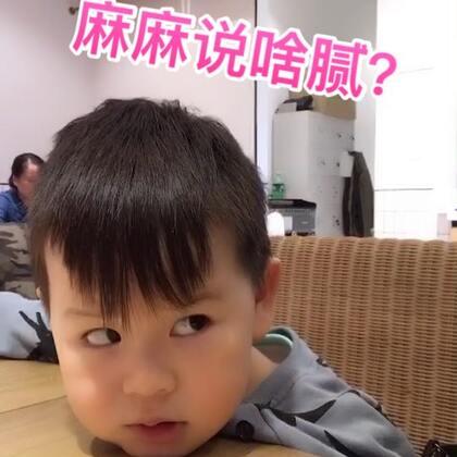 #宝宝##吃秀#泡泡今天这大衣绝了!😂衣服是正经衣服,尺码正不正经就不知道了,😂。。。