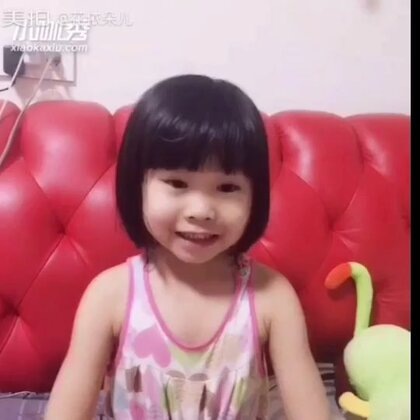 小时候的视频😀😀😀#我要上热门##宝宝频道##宝宝#