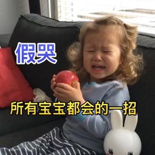 想看电视,还知道讲条件,要看10分钟…😂#宝宝##萌宝宝##搞笑宝宝##安娜2岁#