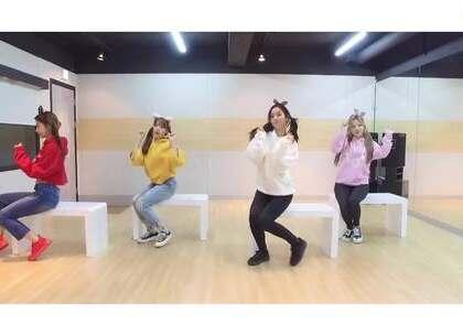 #GIRLS DAY - Ill be yours# 你喜欢哪一个呢?P.S.练习室版怎么没有人力三轮车呢😁😁#舞蹈##敏雅韩舞专攻班# 公众号:MinyaCola