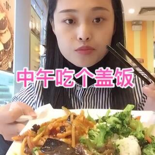 #吃秀,吃吃吃#多吃菜,少吃饭