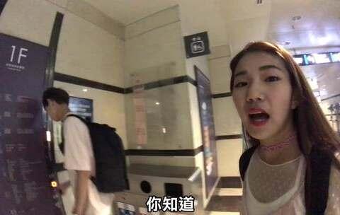 我跟你跟电梯「谁最淫荡!?」【众量级CROWD   VLOG