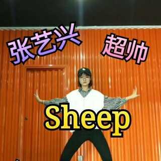 #舞蹈##张艺兴sheep舞##和张艺兴有戏#这支舞真的好帅~!赶紧加入尬舞大军😁😁艺兴新歌大火!@努力努力xxxx 🔥🔥