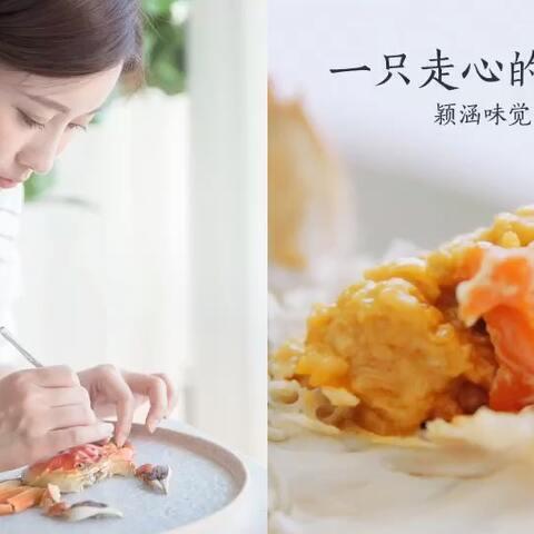 【颖涵的快厨房美拍】秋风起,蟹脚痒,蟹脚到底痒不痒...