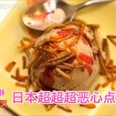 #万圣节搞怪食谱#日本超a食谱盒饭。若给您带糕点定价菜品与配餐图片