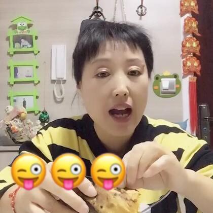 #吃秀#王姐的亲蛋们😍深夜来放毒😜其实也没吃啥😁红🍠和一碗粥😜