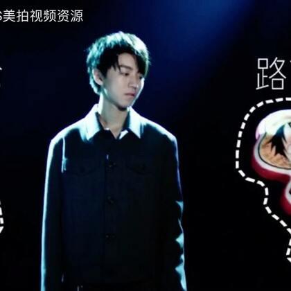 VOGUEme 看王俊凯一镜到底的选择#tfboys##王俊凯##tfboys王俊凯#