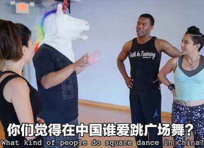 """中国""""三大神功""""走进美国健身房。来来来,修炼内功的时间到了!#搞笑##热门##樊少皇#"""
