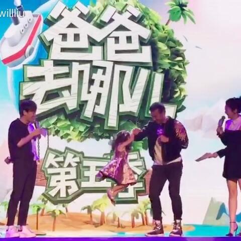 【劉畊宏willliu美拍】我跟小泡芙的親子運動!