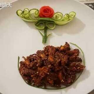 <麻辣鸡肉条>吃辣的好选择,味蕾的又一强大挑战。。我反正是被辣懞逼了,你们可以少放点辣椒#美食##海椒记#