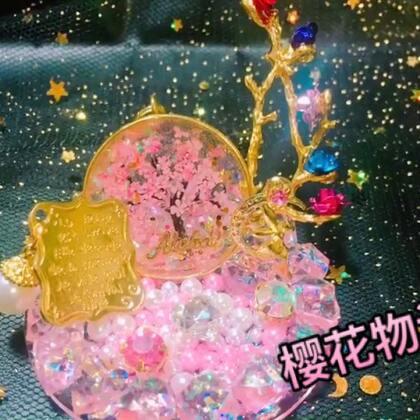 #手工##diy另类创意手作##diy软妹装饰背景#抱歉迟到了,送上樱花系列part2,樱花物语,一本书,一棵樱花树,是否记录了你的浪漫故事呢!欢迎各位宝宝来做定制