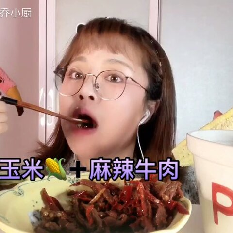 【Poppy-乔小厨美拍】#小乔的食光##asmr助眠视频#玉米...