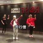 #中国有嘻哈#歌曲编舞,2017-10-12#芜湖rose街舞工作室#伟伟老师课堂记录音乐#苦行僧#片段,过几天发全的