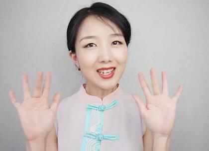 今天分享适合工笔画写真的妆容。 我自己认为的中国古典美人:丹凤眼精致的面庞外加复古红唇,这些都是3秒钟之内会浮现的样子,所以今天给大家呈现的也是一款眼睛细长自然的红唇妆,考虑到很多妹子都是化妆零基础,所以这个妆容其实很简单,主要还是靠眼尾晕染来拉长眼型。 @美拍小助手 #我要上热门#