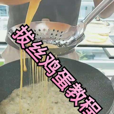 【大魔王料理美拍】鸡蛋这样吃才过瘾!你们喜欢吗😏...